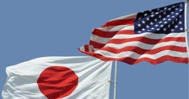 us jap flag