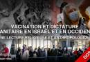 Dossier Strategika : vaccination et dictature sanitaire en Israël et en Occident