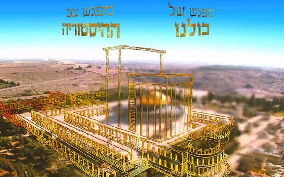 Une image contenant texte, ciel, extérieur  Description générée automatiquement
